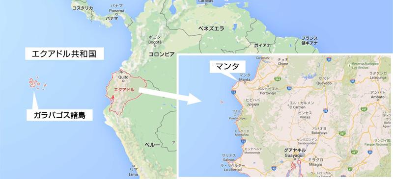 ecuador_map2